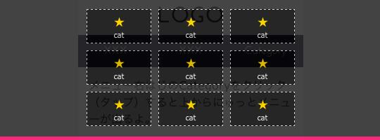 スマートフォンサイトでちょっとしたメニューを上からにゅっと出すときに使える超シンプルなjQuery
