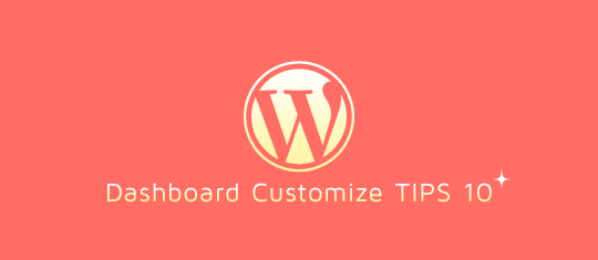 Dashboard-Customize-TIPS-10