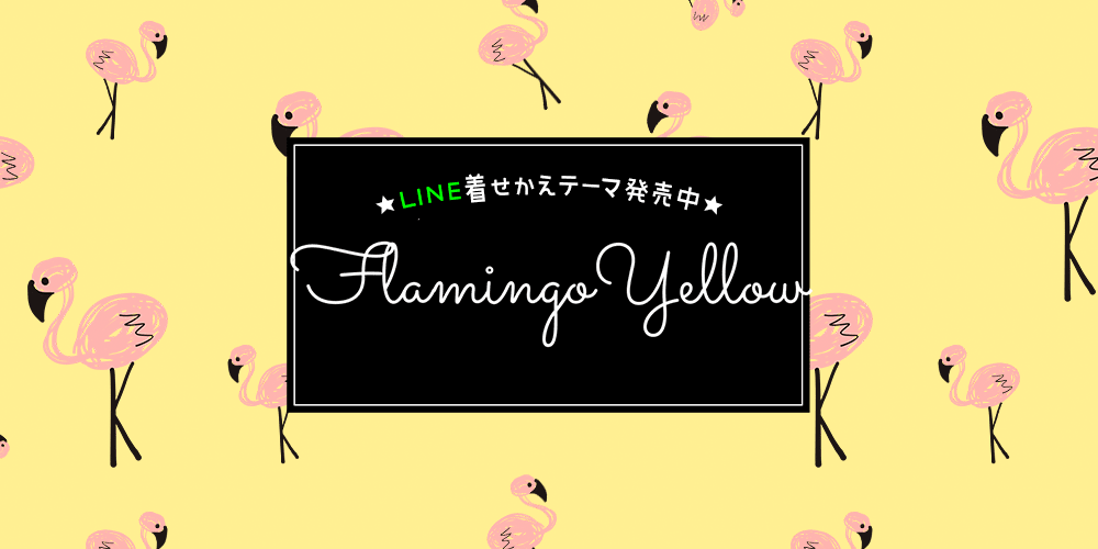 Flamingo_Yellow