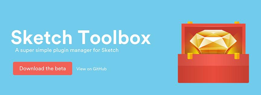 Sketch_Toolbox