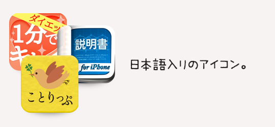 japanese_app