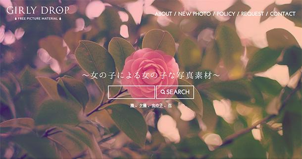 site_image