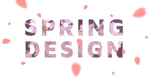 springdesign