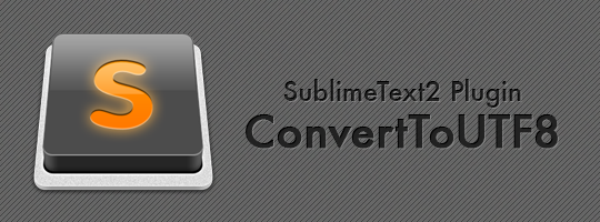 sublime_text_plugin