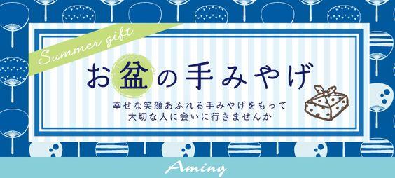 summer_design06